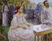 Self-portrait with the sister Victor Borisov-Musatov
